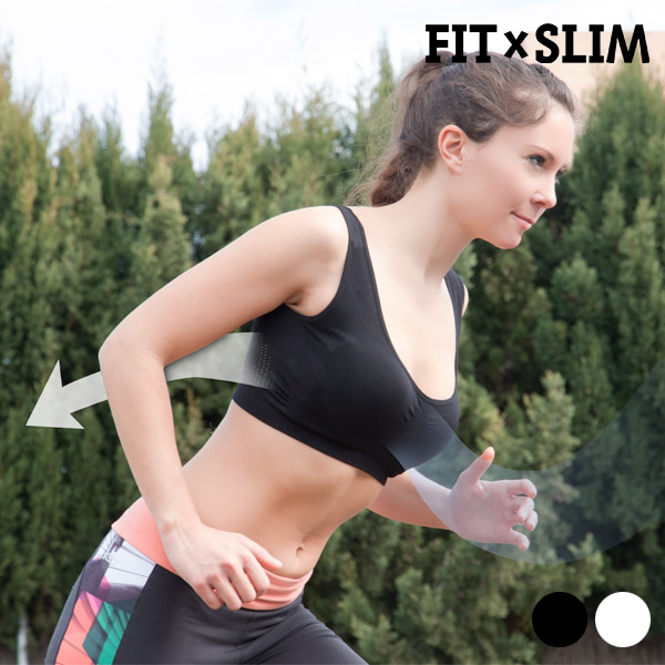 AirFlow Technology Fit x Slim Sports Bras (pack of 2)